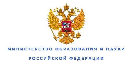 http://madou-ds17.ucoz.ru/1/1minobr-1.jpg