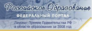 http://madou-ds17.ucoz.ru/1/Edu_ru.jpg